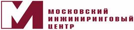 Московский Инжиниринговый центр