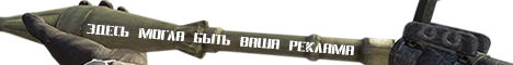 ������ �� dogi.ru